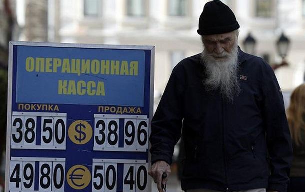 Из-за чего падает рубль? - ВВС