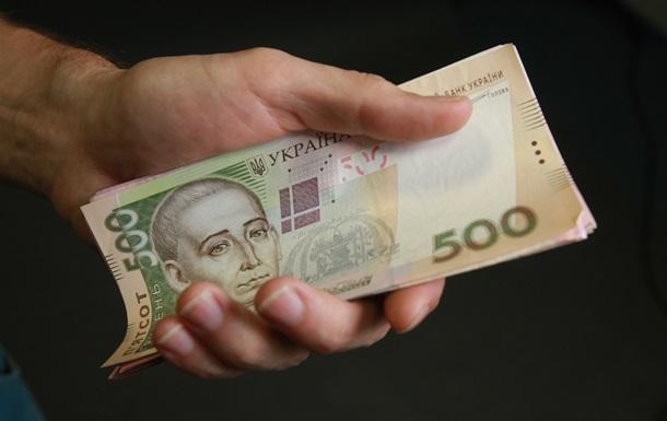 В Украине уменьшились выплаты по безработице