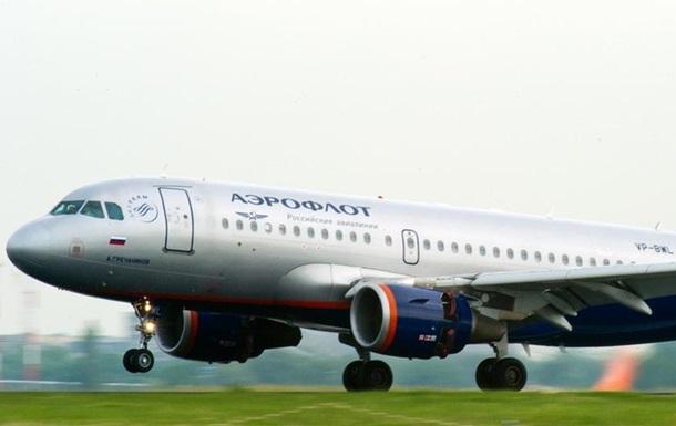 Россия и Грузия возобновили регулярное авиасообщение
