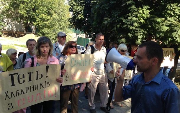 Мітинг під стінами ВККС: активісти вимагають відставки Ігоря Самсіна