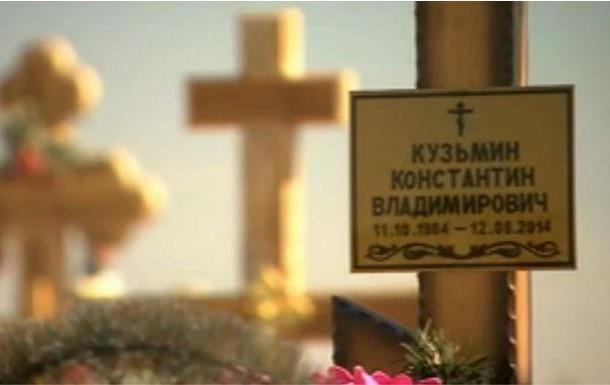 Неизвестные напали на журналистов Би-би-си в Астрахани