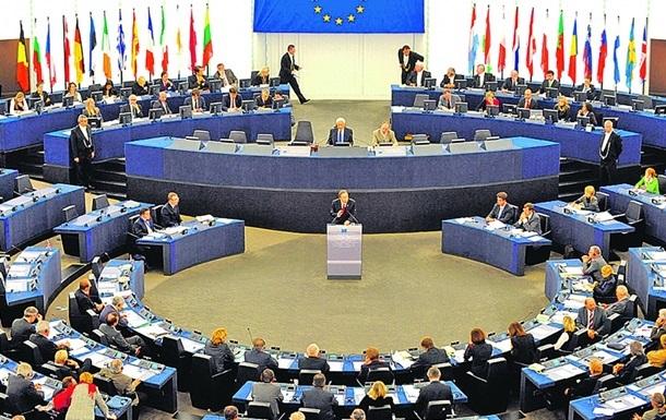 Европарламент принял резолюцию с критикой России