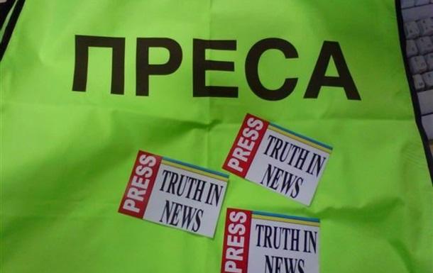 Белорусские журналисты бойкотируют конференцию в Москве