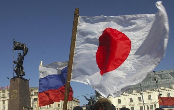 Япония решила отложить введение новых санкций против России - СМИ