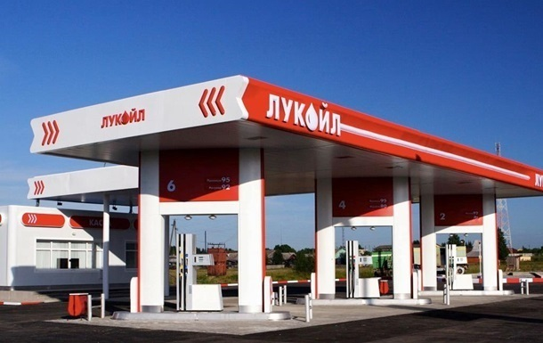 Лукойл продаст сеть заправок в Украине по балансовой стоимости