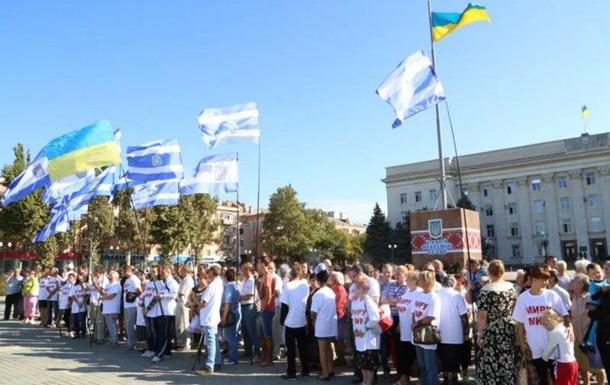 В Херсоне столкнулись сторонники мира и войны