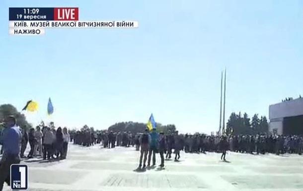 В Киеве проходит Марш мира