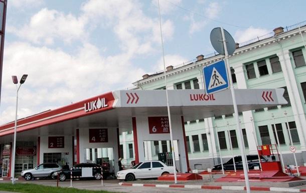 Австрийцы купили сеть украинских заправок Лукойла