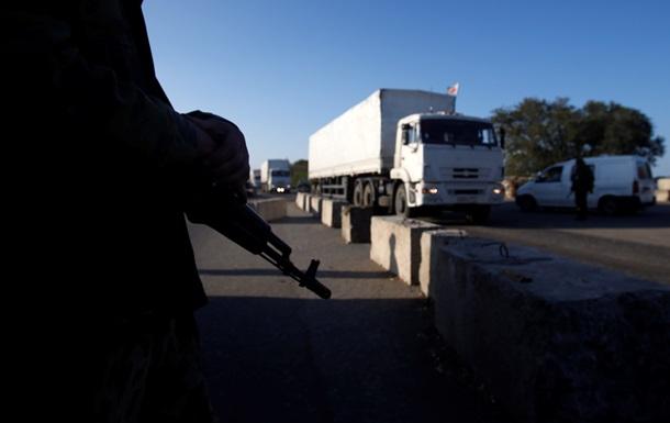 Третий российский гумконвой пересек границу с Украиной - СМИ