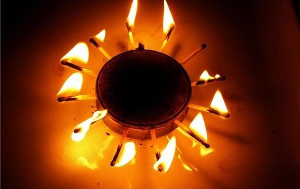 Будут ли предотвращать энергетический коллапс?