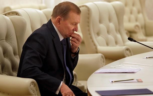 Как в Минске договаривались о новом меморандуме по Донбассу. Фото