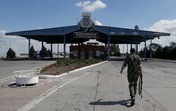 Россия расследует смерть своего пограничника возле границы с Украиной