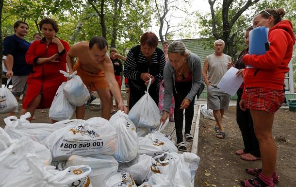 В Луганск прибыла украинская гумпомощь - Геращенко