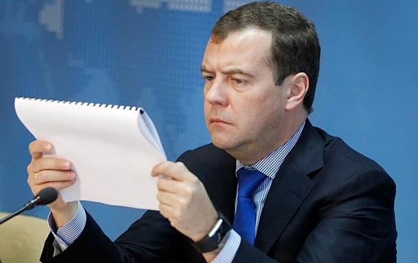 Экономика России страдает от санкций только на 5% - Медведев