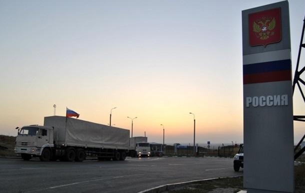 Последние грузовики из гуманитарной колонны вернулись в Россию - СМИ