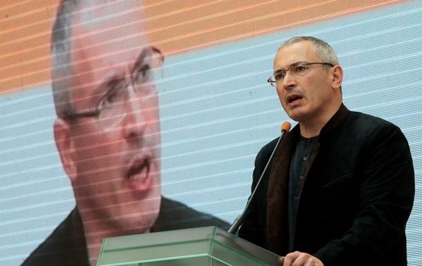 Ходорковский рассматривает возможность стать президентом России - СМИ