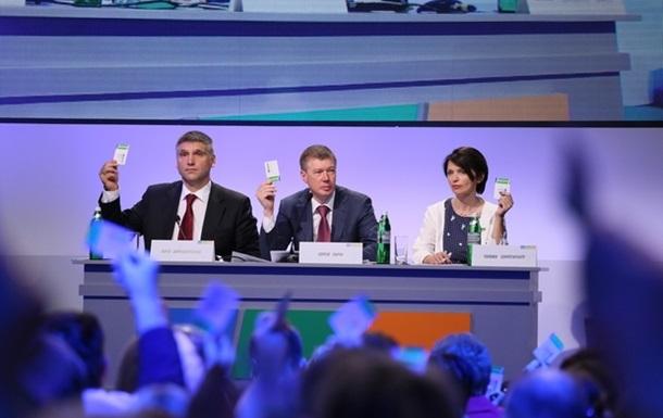 Партия экс-зама Левочкина не будет участвовать в выборах в Раду