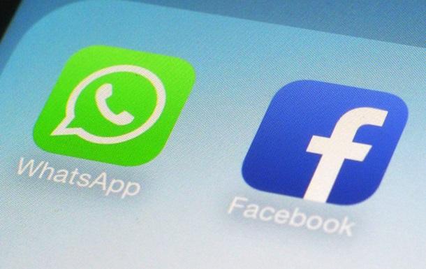 В Иране хотят заблокировать доступ к соцсетям Viber и WhatsApp
