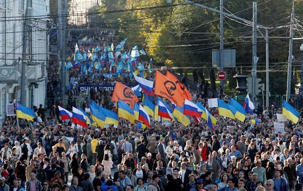 Марш мира в Москве завершился