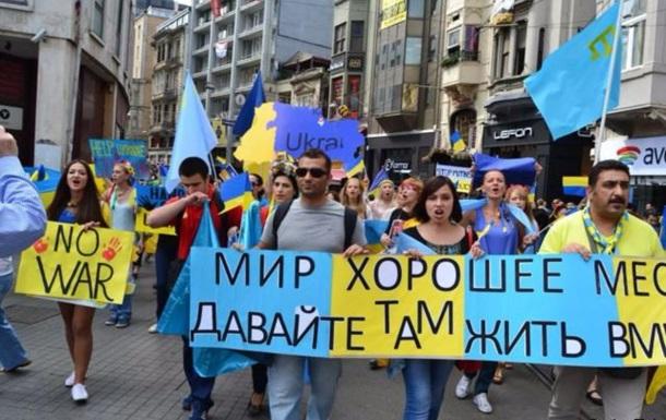 В Турции прошел Марш мира в поддержку Украины