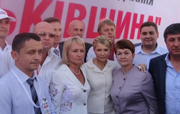 Тимошенко відмовилась фотографуватись з Кудіяровим