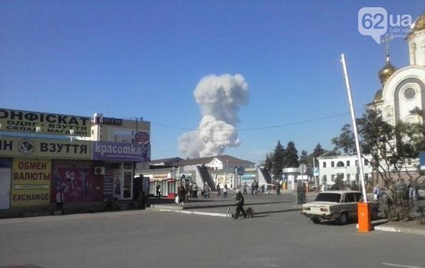Взрыв в Донецке - фото