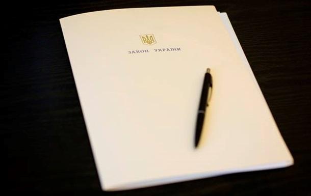 Порошенко одобрил публичный сбор пожертвований для армии