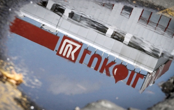 Французский Total приостановил сотрудничество с Лукойлом из-за санкций