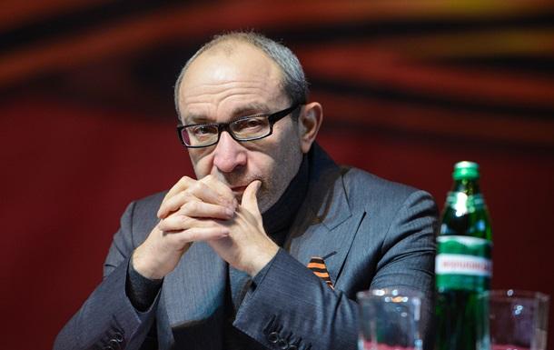 У харьковской гостиницы Националь требовали отставки Кернеса