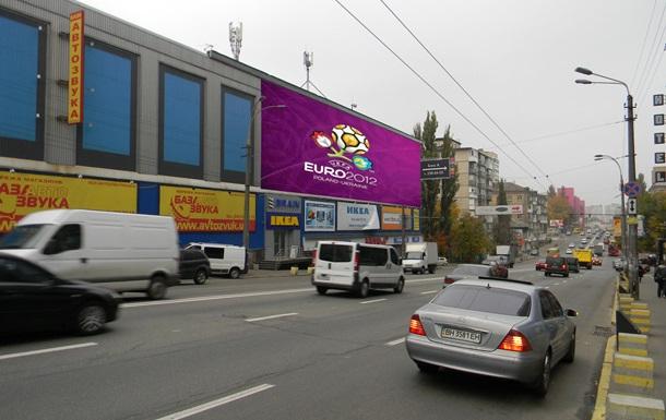 В Киеве на два дня перекроют улицу Вадима Гетьмана