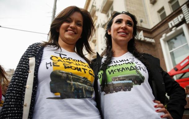 Москвичи ответили на санкции футболками - репортаж