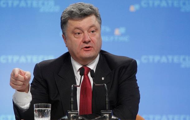 Пресс-конференция Порошенко: онлайн - трансляция