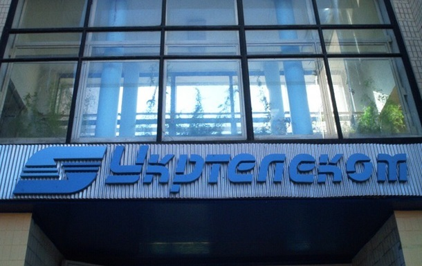 Укртелеком будет работать в Крыму до 1 октября