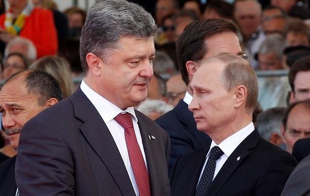 Порошенко и Путин встретятся в течение трех недель