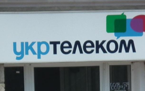 В Севастополе захватили помещение Укртелекома и  отстранили  директора