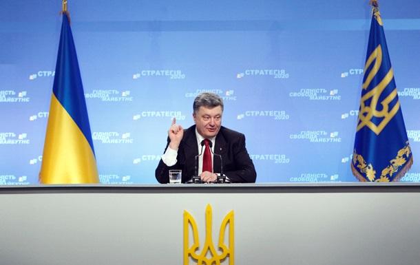 О Путине, сыне и Донбассе. ТОП-10 тезисов пресс-конференции Порошенко