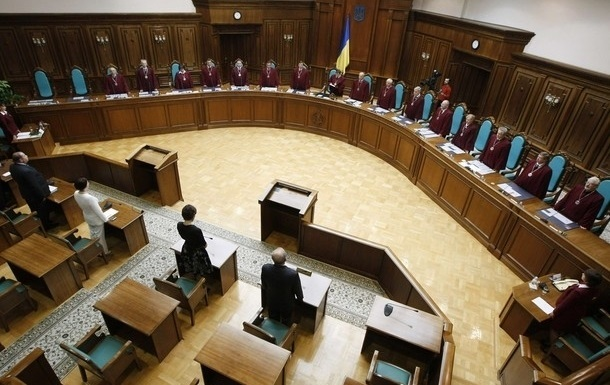Съезд судей назначил членов Высшей квалификационной комиссии