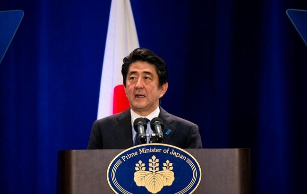Япония намерена оказывать поддержку Украине и Ираку