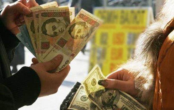 Кто «засадил» украинцам по самый доллар?