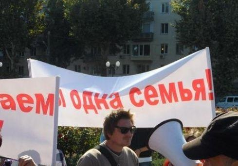 МОО  Гражданский союз  направила запрос в Генпрокуратуру Украины
