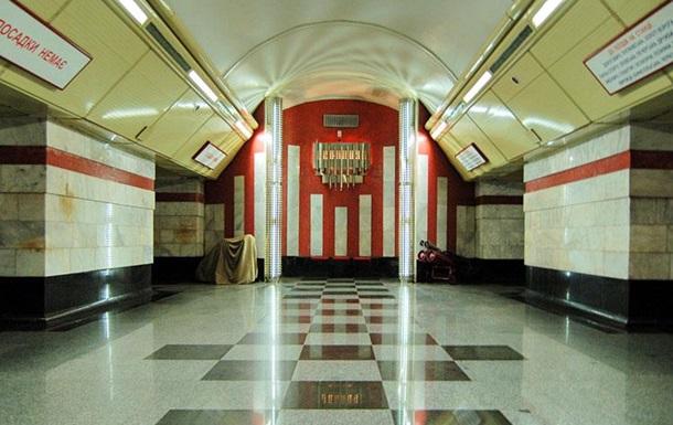Станция метро Сырец возобновила работу после  минирования