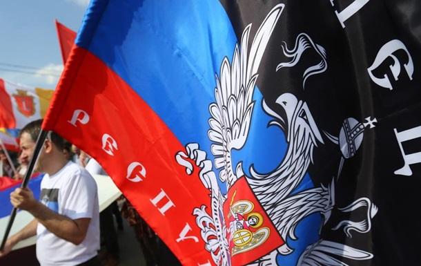 МВД призывает харьковчан не идти на Марш мира с сепаратисткой символикой