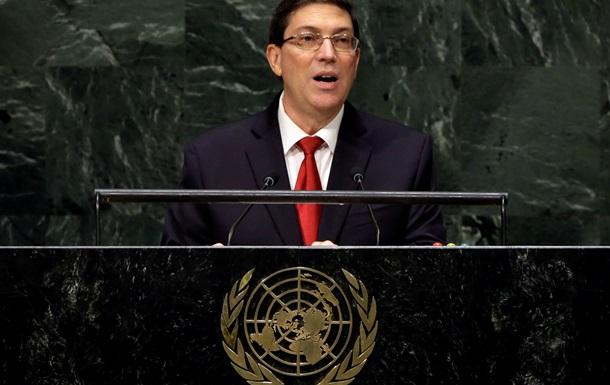 Куба предложила создать новый мировой порядок без войн