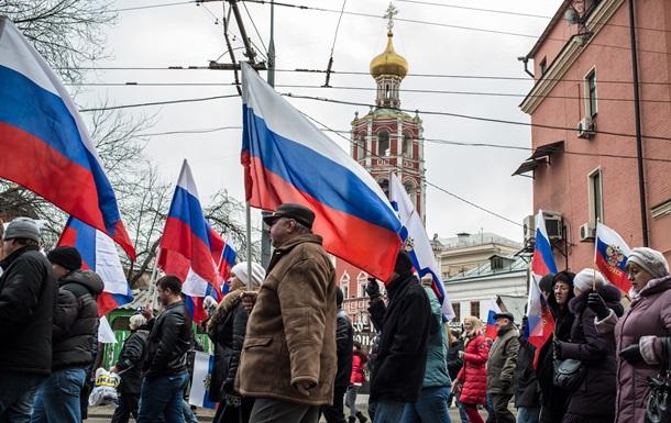 Около трети россиян не могут дать определение демократии - опрос