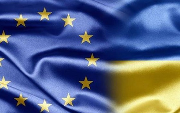 Сказ о европейской интеграции Украины