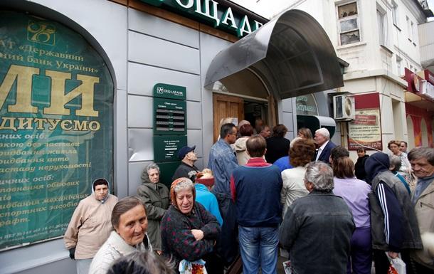 В подконтрольных ЛНР городах митингуют против невыплаты пенсий