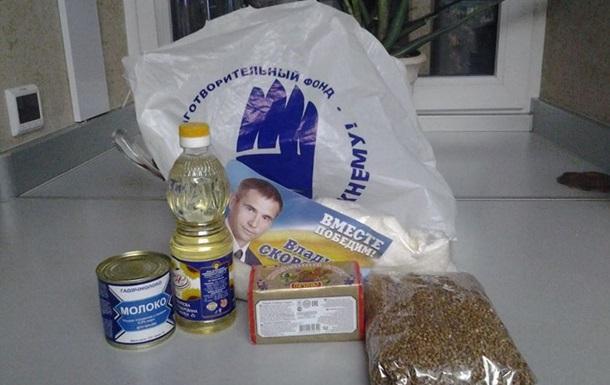 В Харькове школьники разносили гречку и консервы за одного из депутатов
