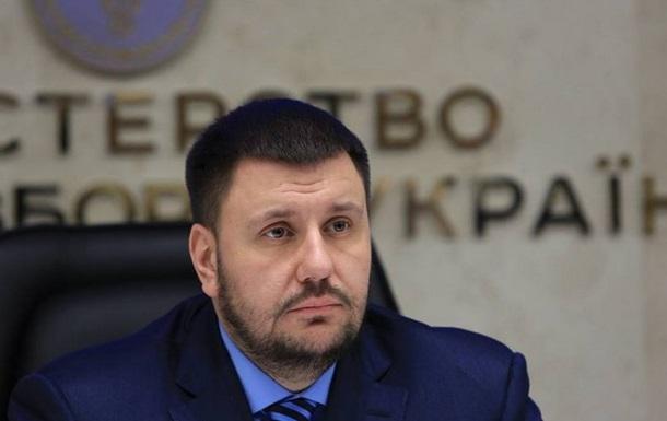 Клименко: отсрочка зоны свободной торговли Украина-ЕС - верное решение