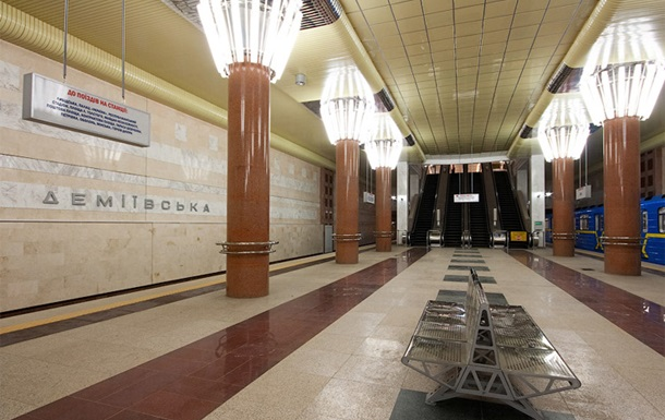В киевском метро задержали троих пассажиров с гранатой