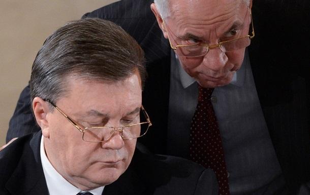 Против Януковича и Азарова открыли новое уголовное дело